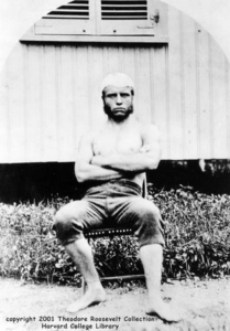 Theodore Roosevelt Rowing